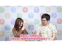 《怪物彈珠》怪彈祭7/13在三創 AKB48馬嘉伶將現身會場