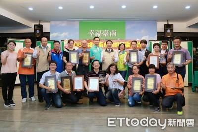 台灣藍山咖啡就在東山 咖啡生豆獲認證