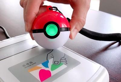 悠遊卡推出《寶可夢》寶貝球悠遊卡