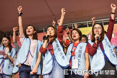 即/長榮罷工第17天正式落幕