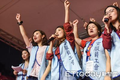 長榮罷工17天創航空史五項紀錄!