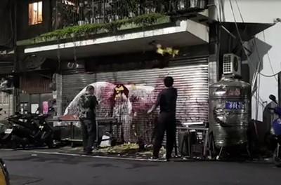 網紅政哥臉書開嗆 住家遭潑漆
