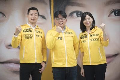 快訊/綠營2020立委在林昶佐、洪慈庸選區都不提名