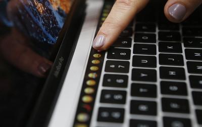 FCC資料曝光MacBook Pro新型號