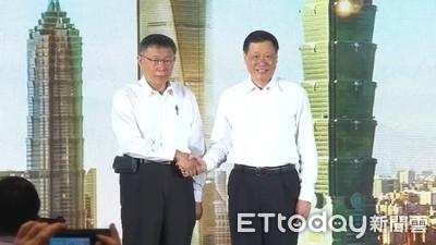 2019雙城 上海應勇:兩岸一家親