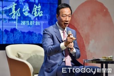 郭台銘:警察保護人民 社會保護警察