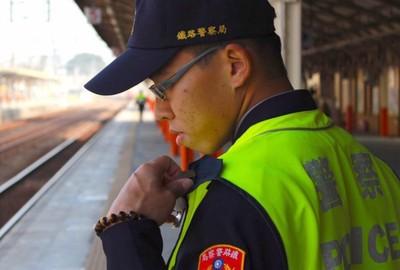 鐵路警李承翰 獲最高級因公撫卹