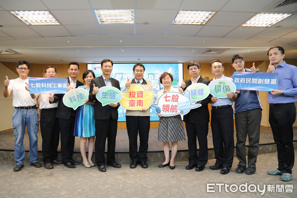 ▲推動溪北綠能產業重鎮,台南市長黃偉哲允諾全力配合協助開發。(圖/記者林悅翻攝)