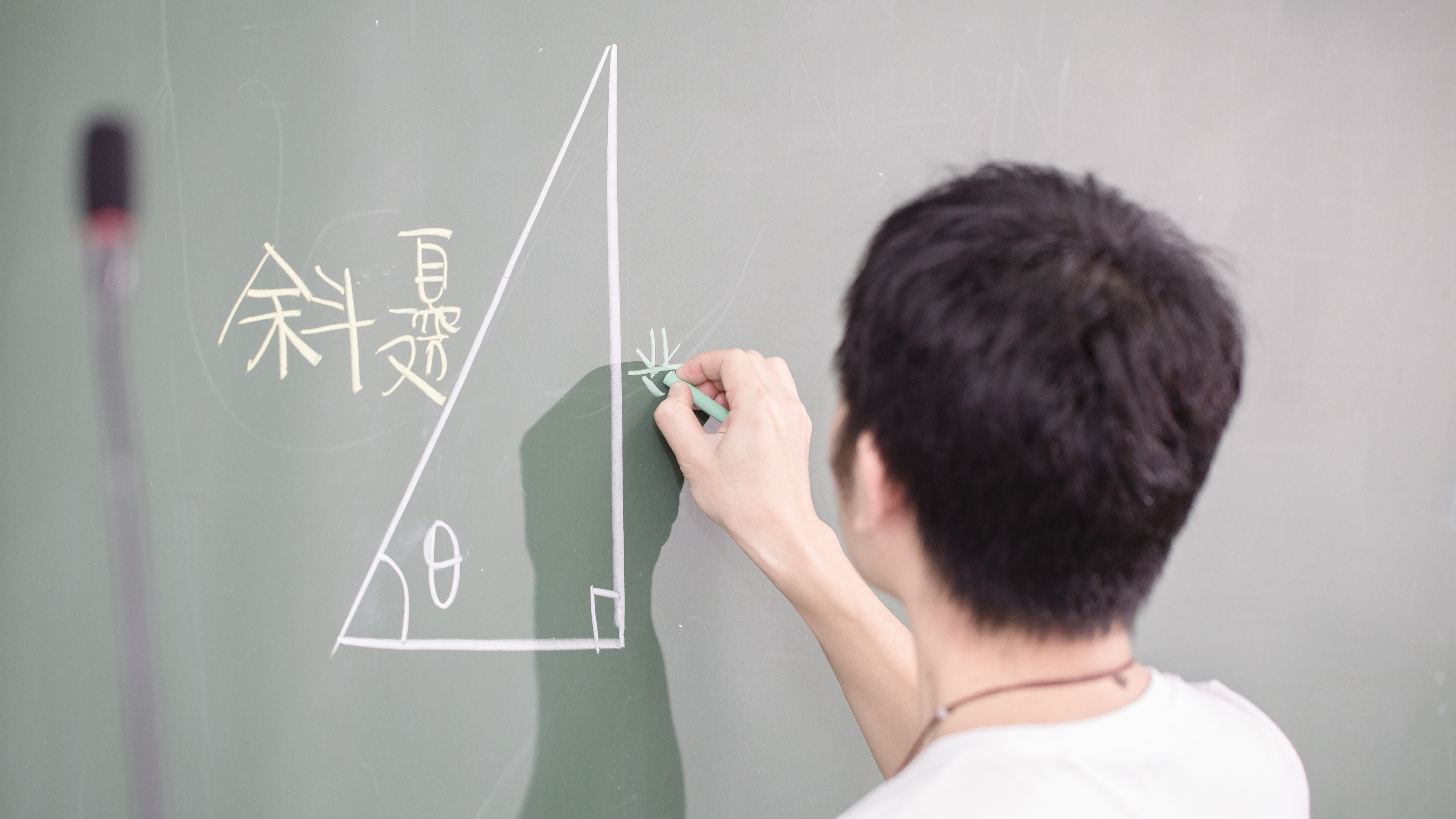 ▲教師,老師,教育,學校,上課,數學。(圖/記者林世文攝)