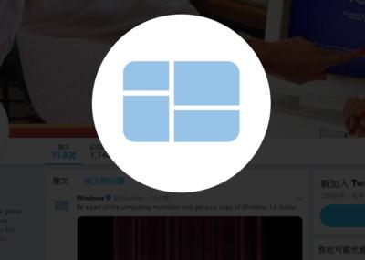 34年前的Windows 1.0打算重出江湖?