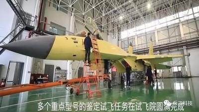 殲-11D裝渦扇-10B推力超越蘇-35