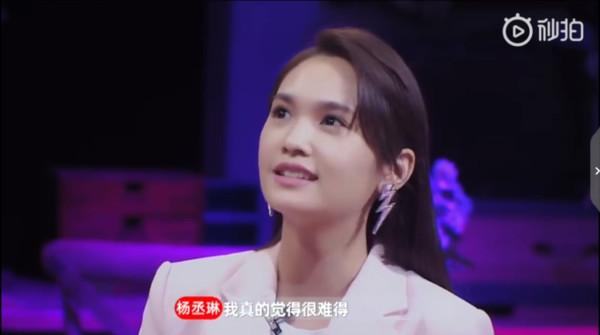 ▲▼楊丞琳講到李榮浩害羞。(圖/翻攝自微博/新浪綜藝)