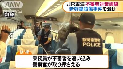 台鐵警遭刺殉職 日本對應訓練這樣做