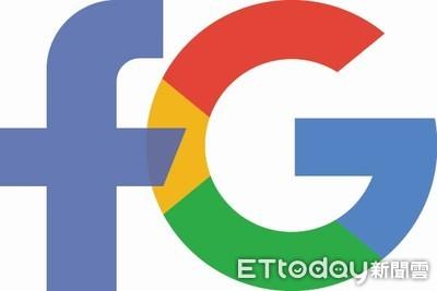 臉書、Google主導數位廣告市場 英國要展開調查