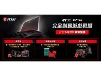 台北國際多媒體展開跑  微星、技嘉祭優惠拼暑假電競熱潮