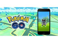 裝甲超夢現身《Pokémon GO》 7/11起月底限時降臨團體戰