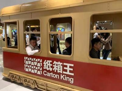 上海麗寶廣場體驗「鐺鐺車」  柯P:紙做的車子還會動喔!