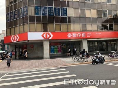 台企銀推台灣Pay 花市消費最高回饋20%
