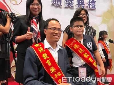 最年輕得主!9歲全盲生獲總統教育獎