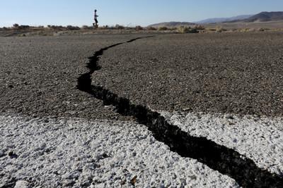 即/南加州規模5.4地震 深度7km