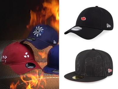 NEW ERA用血輪眼、漩渦、曉組織打造最經典的《火影忍者》帽款