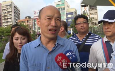 韓國瑜:不抹黑就不是民進黨!