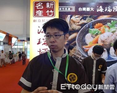 台博會天津開幕 海瑞總座讚發展