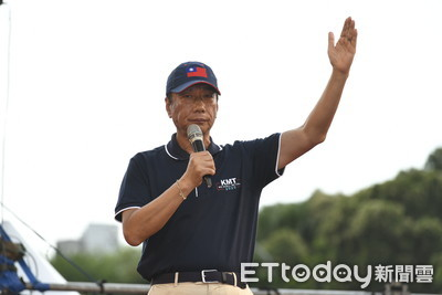 郭台銘承諾:選上就把民進黨貪污通通抓出來