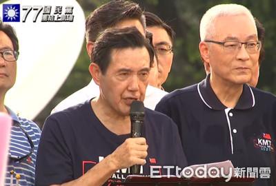 馬英九無罪 他直言「民進黨還有小動作」