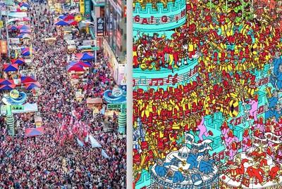 「尋找威利」韓流版 空拍圖超驚人