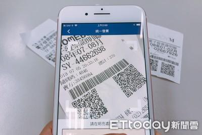 快訊/統一發票5、6月中獎號碼出爐