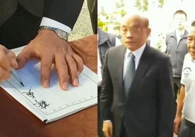 轉貼蘇貞昌摔筆假訊息 法院認定「免罰」