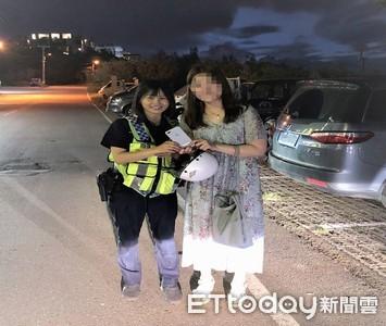 幫找到遺失手機 韓國籍正妹讚:台警有效率