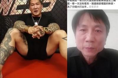 誤信網流言 館長將登門向詹江村道歉