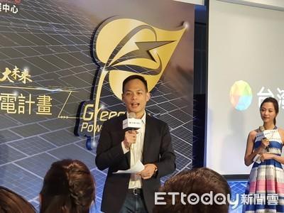 台灣大總座再倡議5G「三共」