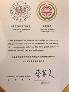 蔡英文簽賀文署名「台灣總統」