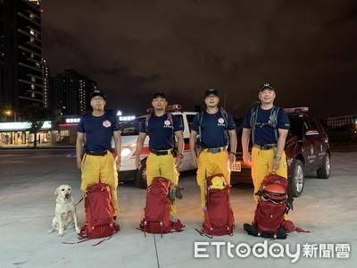 台南市民登山失蹤特搜分隊搜救