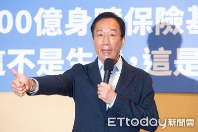 郭台銘喊選情告急:民進黨惡意灌票