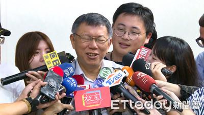 鍾小平倒戈相挺 柯P:市長做5年改變很多議員