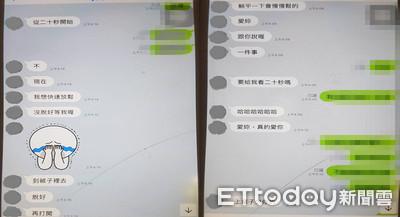 台南老師遭指控要女學生脫光視訊