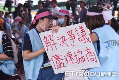 罷工勞裁案「違法」 長榮:不排除提行政訴訟