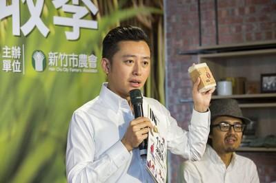 「IN新竹」發刊助行銷好香米