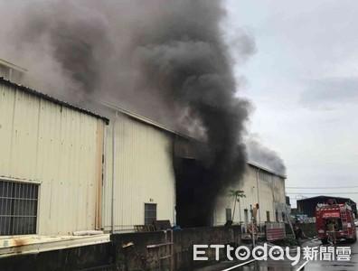 台南永康工廠火警