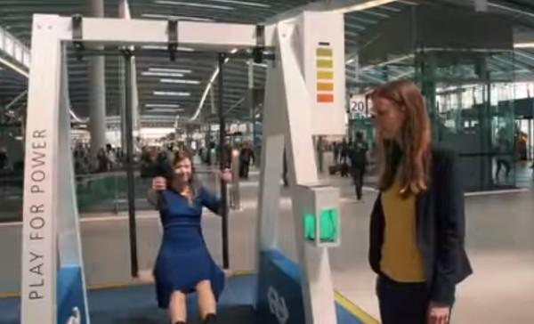 ▲荷蘭烏特勒支中央車站設有充電鞦韆提倡環保充電方式。(圖/取自荷蘭烏特勒支中央車站官方網站)