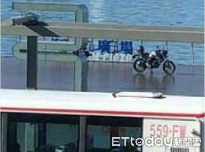 重機違停基隆海洋廣場 警循線告發