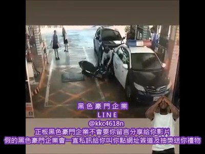 加油站暴衝!18歲女騎士催到油門撞警車