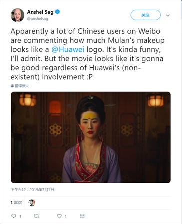 ▲有許多網友表示疑惑:「為什麼花木蘭的額頭要畫上華為的logo?」(圖/翻攝自大陸徵博)