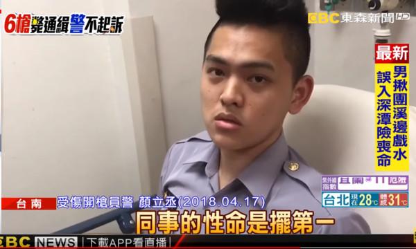 ▲▼台南警見同事遭拖行…開6槍擊斃通緝犯 「符合用槍時機」獲不起訴。(圖/東森新聞)