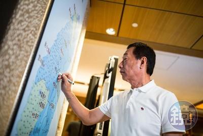 郭台銘:增設一個行政院副院長常駐高雄