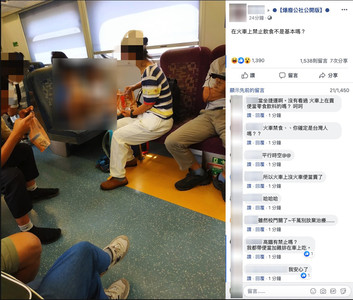 他PO照酸:火車禁食不是基本? 上千網友打臉